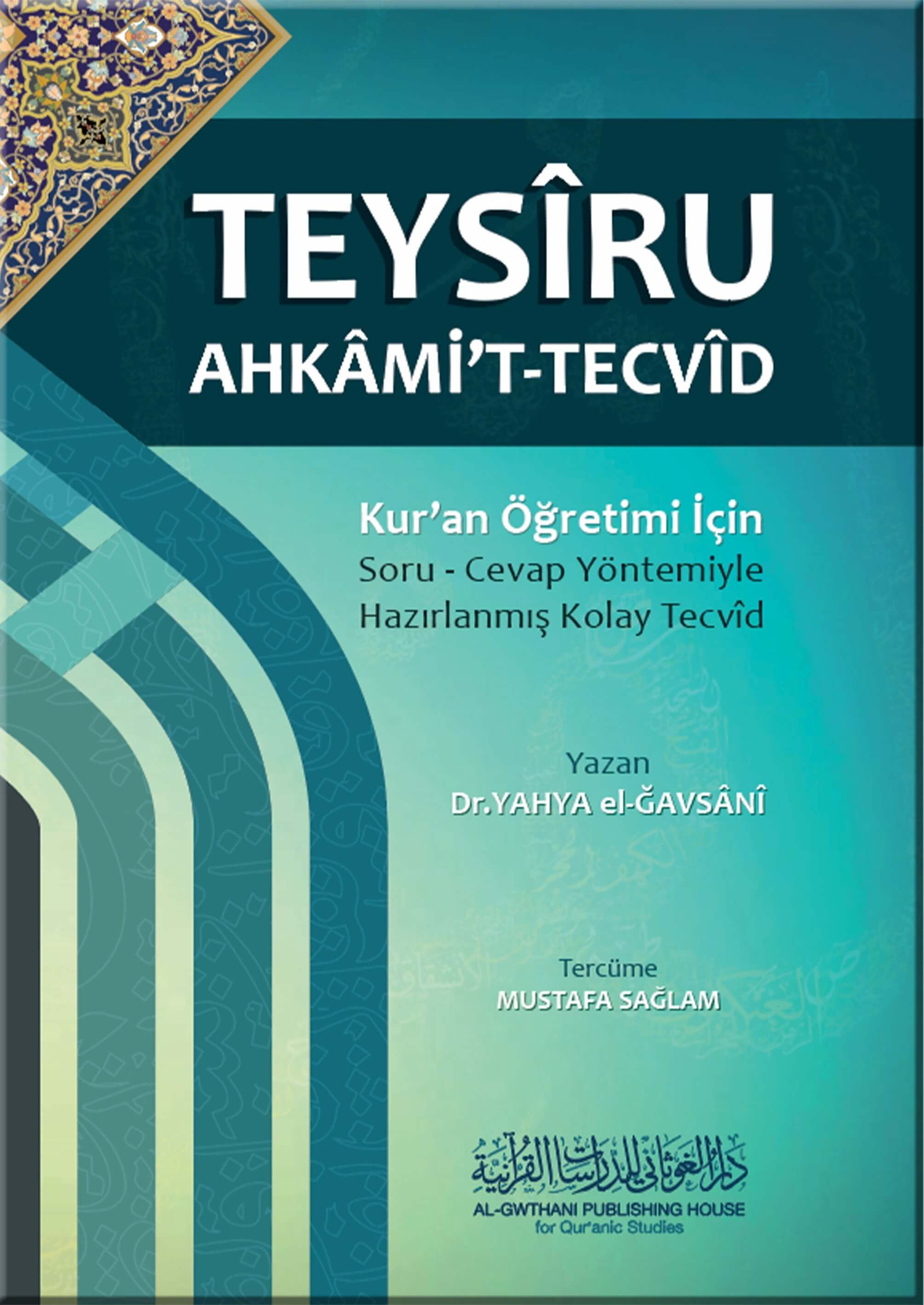 Facilitating Al-Tajweed Rules for Beginners (Level One) Turkish